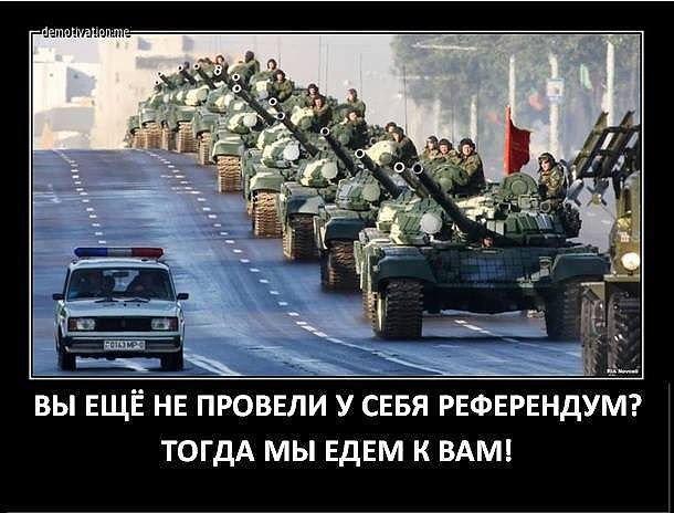 На въездах в Николаев установили 6 блокпостов - Цензор.НЕТ 4307