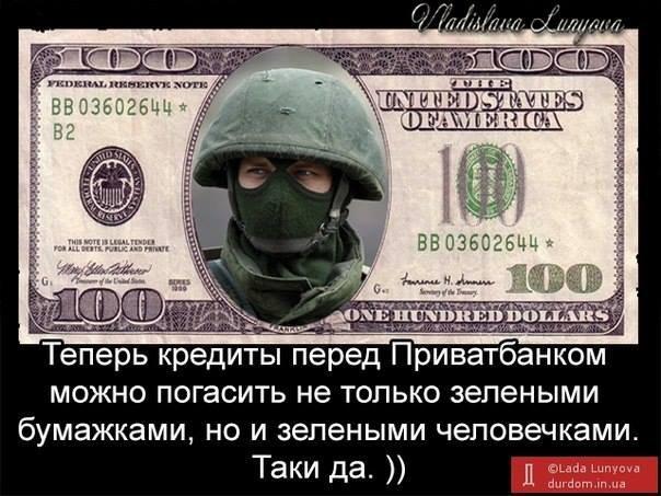 Тайник с гранатами был обнаружен СБУ в Запорожской области - Цензор.НЕТ 6367