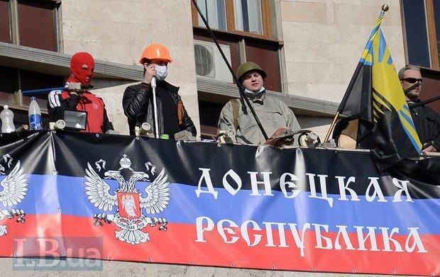 Песков уверяет, что Россия никогда не угрожала выключить газ Украине - Цензор.НЕТ 4261