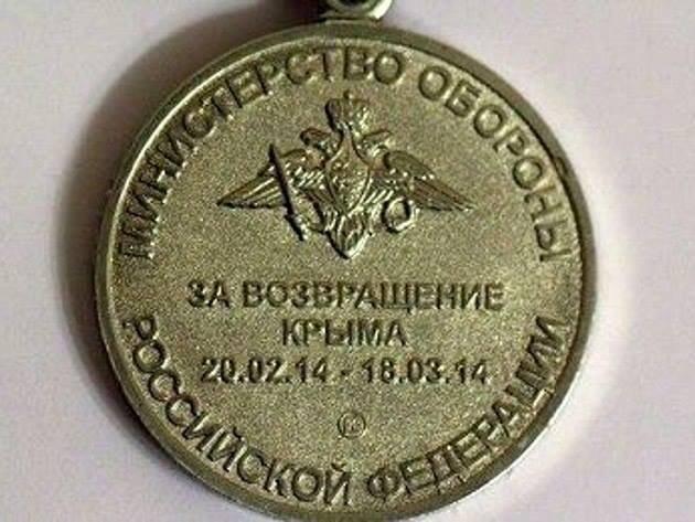 """Террористы """"ДНР"""" разрешили расплачиваться на оккупированных территориях доступными мировыми валютами - Цензор.НЕТ 3432"""