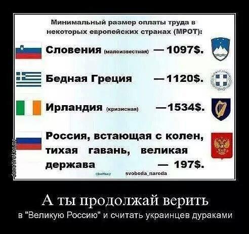 В Киев из-за захвата заложников в экстренном порядке вылетел Генсек ОБСЕ - Цензор.НЕТ 1846