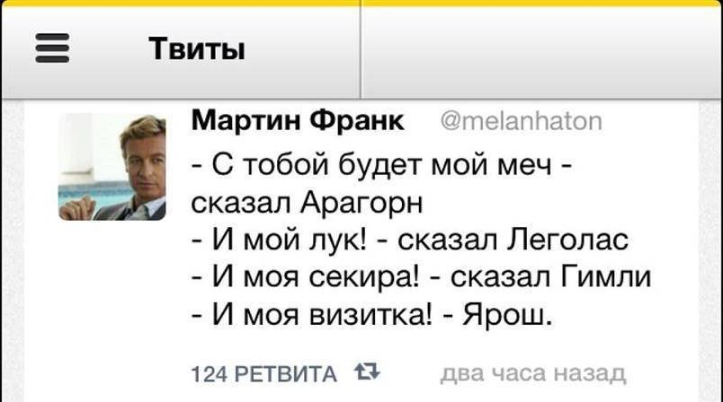 Кремль готовит 9 мая ряд провокаций в Украине, - Парубий - Цензор.НЕТ 9593
