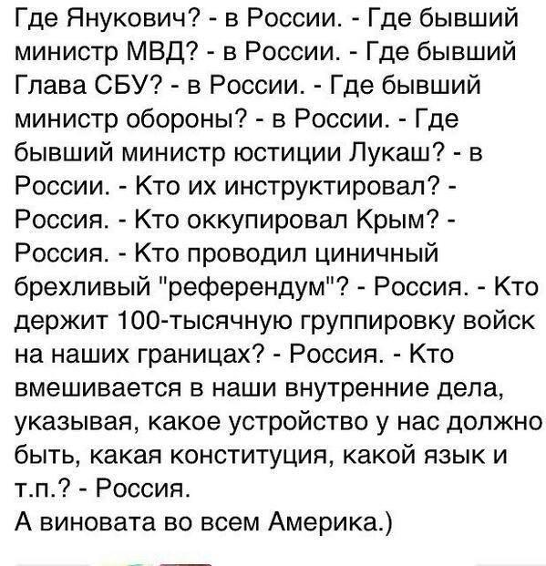 В Москве пройдет Марш мира против агрессии России. Ожидается до 50-ти тысяч человек - Цензор.НЕТ 5867
