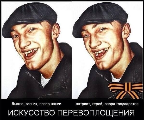 Кремль готовит 9 мая ряд провокаций в Украине, - Парубий - Цензор.НЕТ 1445