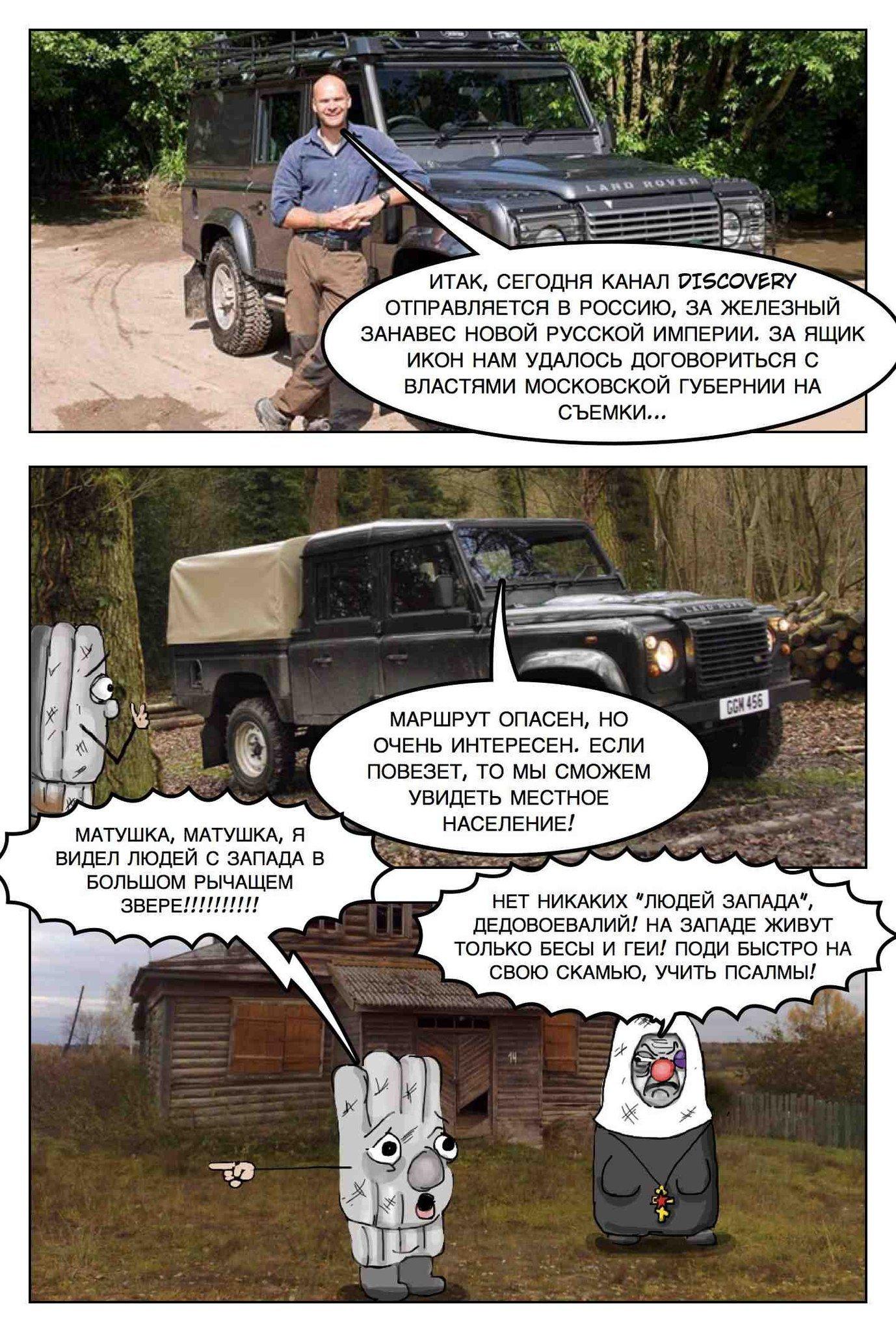 Кремль готовит 9 мая ряд провокаций в Украине, - Парубий - Цензор.НЕТ 9389