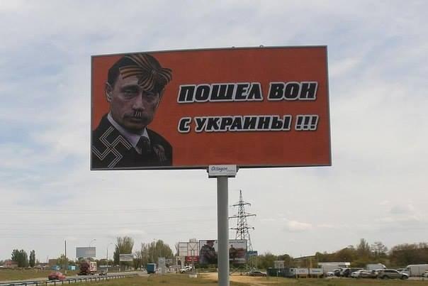 Захваченный в Славянске журналист из Луцка вышел на связь - Цензор.НЕТ 4077