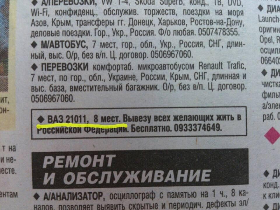 В Славянске в плену террористов до сих пор остаются четверо журналистов - Цензор.НЕТ 4389