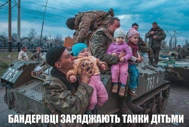 Из Славянска готовится идти на прорыв большая группа террористов: город блокирован украинскими силовиками, - ИС - Цензор.НЕТ 2713