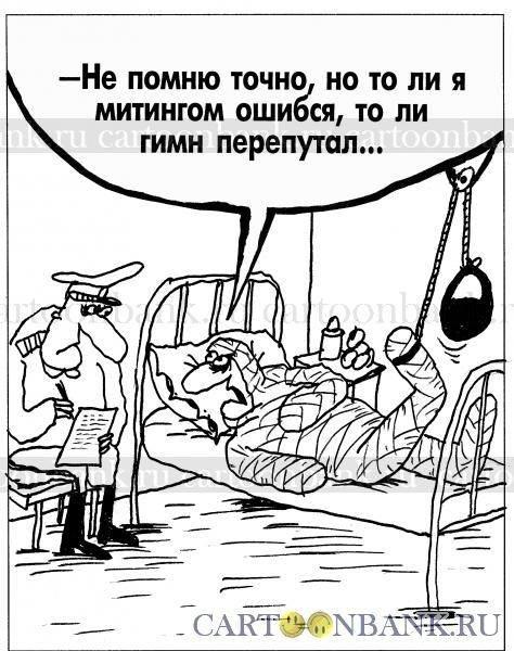 """""""Мирные"""" сторонники ДНР в Мариуполе оказались неплохо вооруженными - Цензор.НЕТ 8451"""