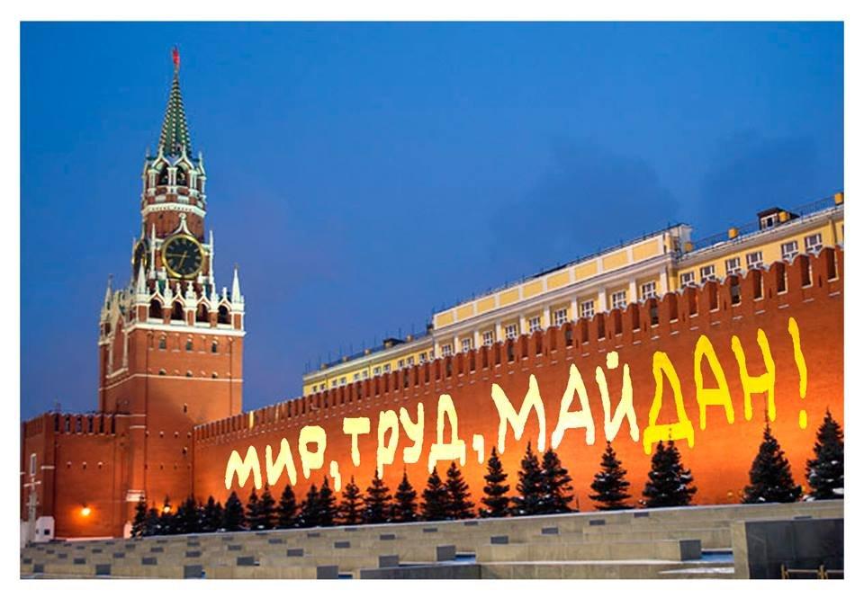 Астана призвала к соблюдению Женевских соглашений - Цензор.НЕТ 2676