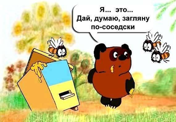 Астана призвала к соблюдению Женевских соглашений - Цензор.НЕТ 4196