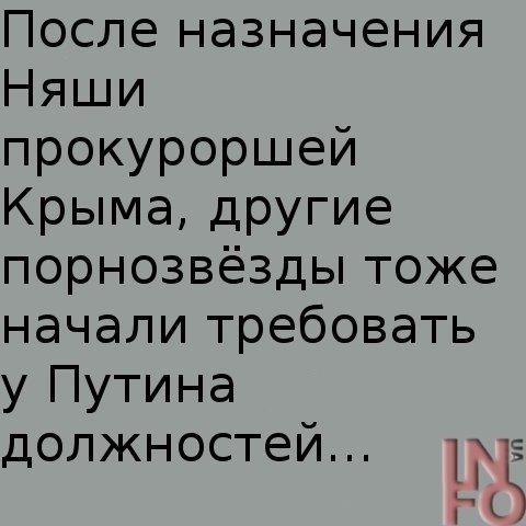 Рада рекомендовала Турчинову назначить ответственного за АТО, – постановление - Цензор.НЕТ 7407