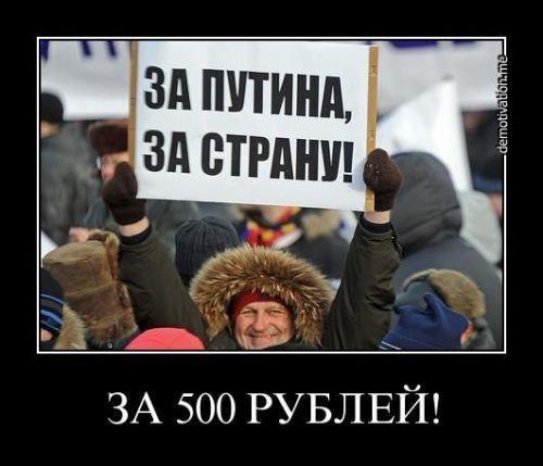 Евросоюз вновь предупредил Кремль о далеко идущих последствиях вмешательства в дела Украины - Цензор.НЕТ 4584