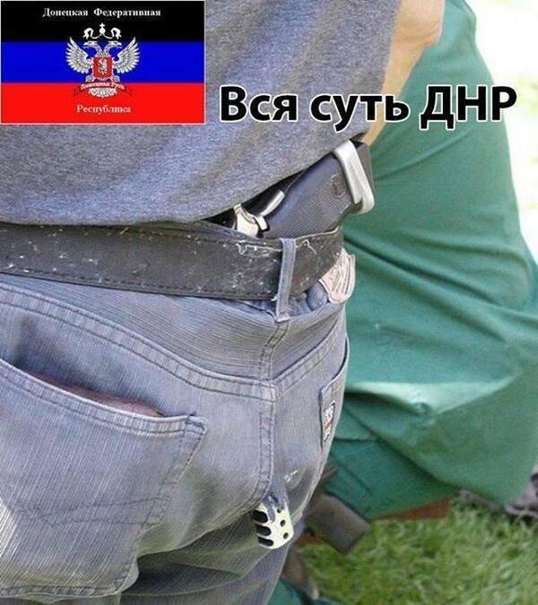 Террористы обстреляли свои же позиции в районе Горловки, - ИС - Цензор.НЕТ 486