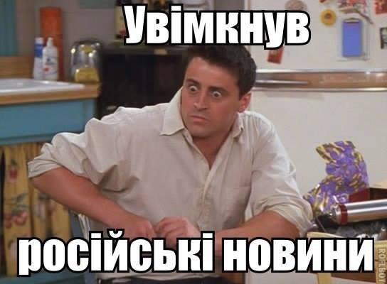 Савченко принуждают сменить адвоката - Цензор.НЕТ 2456