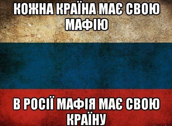 """Министр экономики ФРГ против усиления санкций по отношению к РФ: """"Это только усугубит ситуацию"""" - Цензор.НЕТ 4823"""