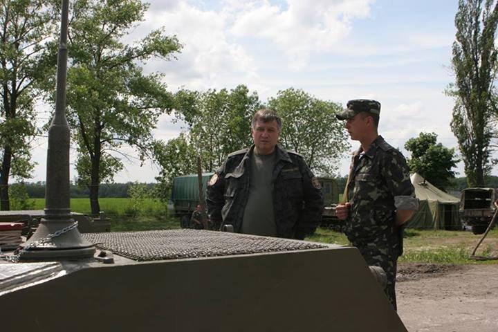 Аваков: Аферы Курченко обошлись Украине в 26 миллиардов - Цензор.НЕТ 7413