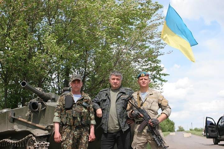 Аваков: Аферы Курченко обошлись Украине в 26 миллиардов - Цензор.НЕТ 8231