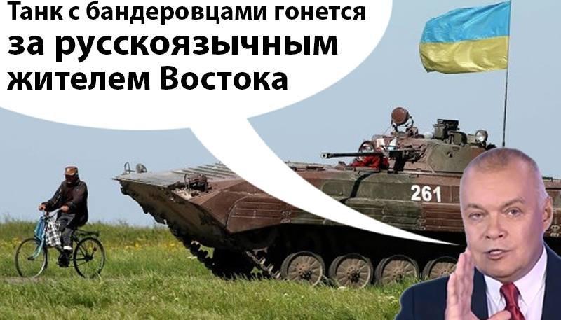 Из-за потерь в живой силе террористы доукомлектовывают российскими наемниками свои бандформирования, - Тымчук - Цензор.НЕТ 6639