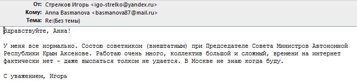http://static.uainfo.org/uploads/posts/2014-05/1400507621_screenshot_4.png