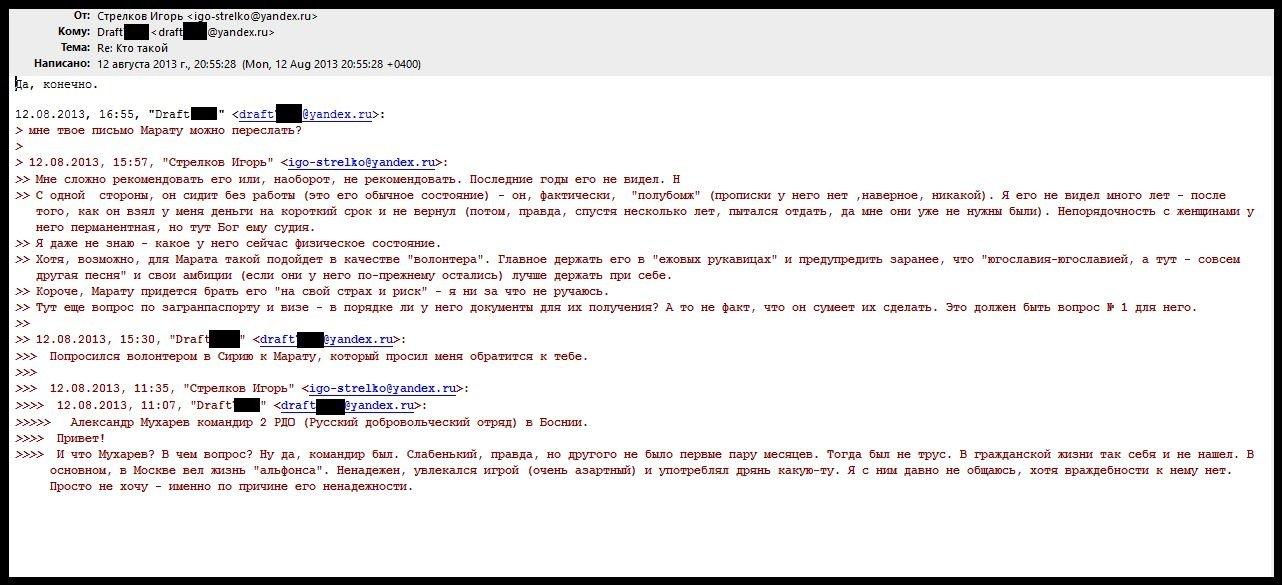 http://static.uainfo.org/uploads/posts/2014-05/1400507667_411.jpg