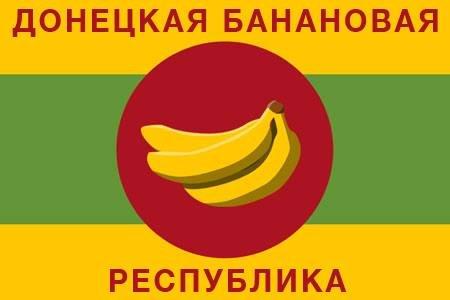 Террористы захватили общежития Донецкого национального университета - Цензор.НЕТ 3848