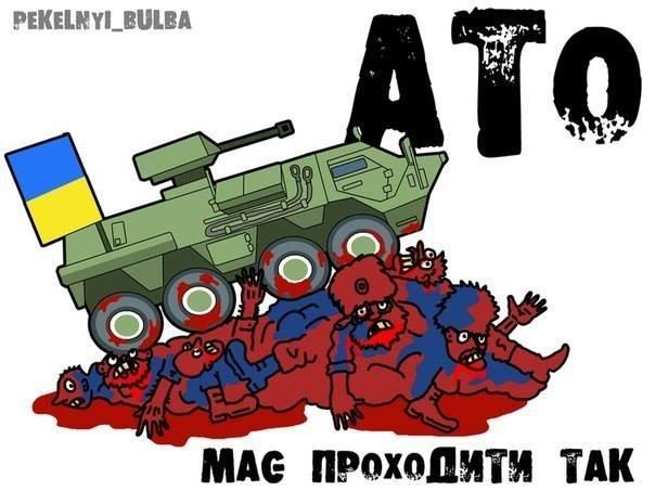 Уничтоженные танки террористов Гиркина при попытке уйти из Славянска - Цензор.НЕТ 4076