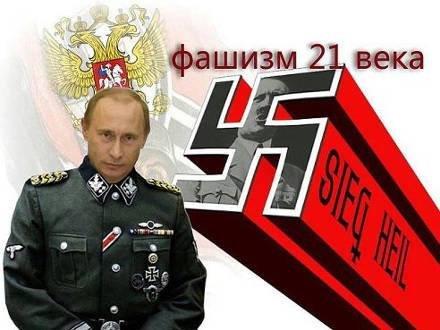 Кремль окончательно решил ликвидировать в России не только свободу слова, но и свободу мысли, - МИД Украины - Цензор.НЕТ 5921