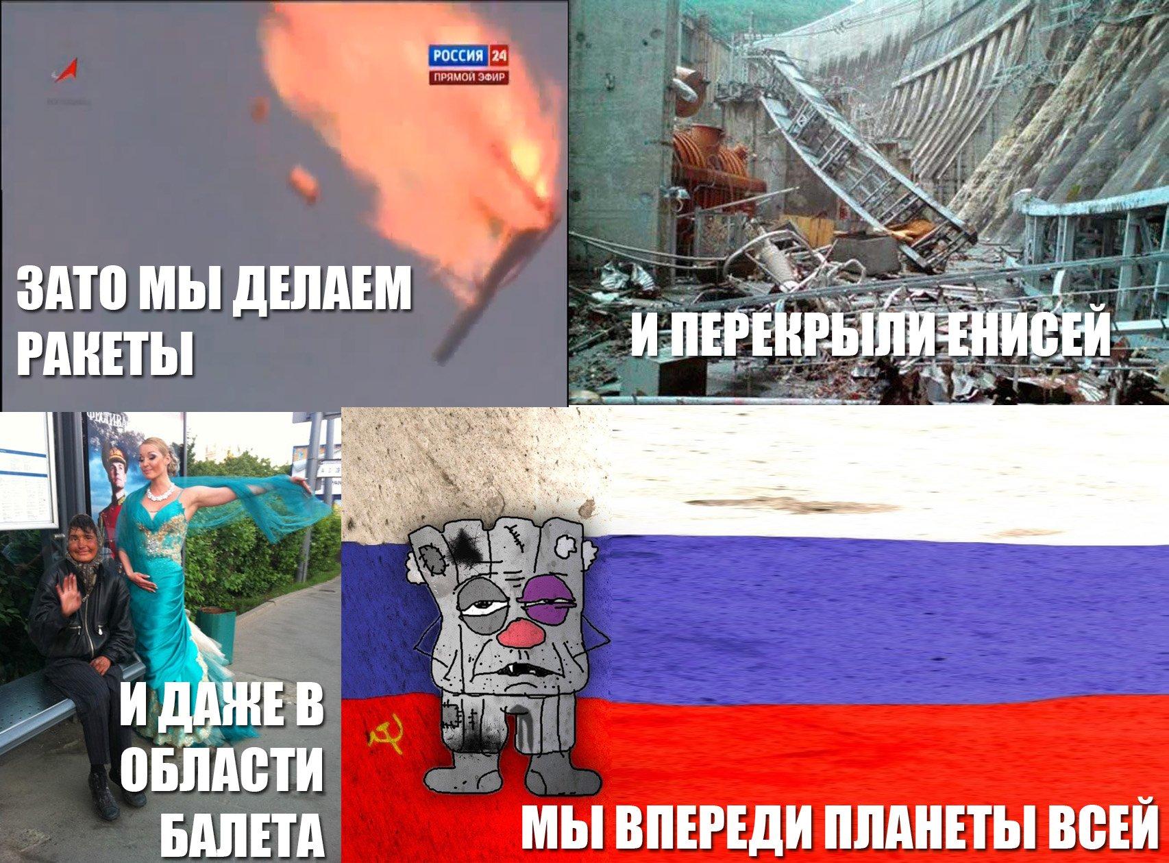Оккупанты занялись переделом собственности в Крыму - Цензор.НЕТ 6108