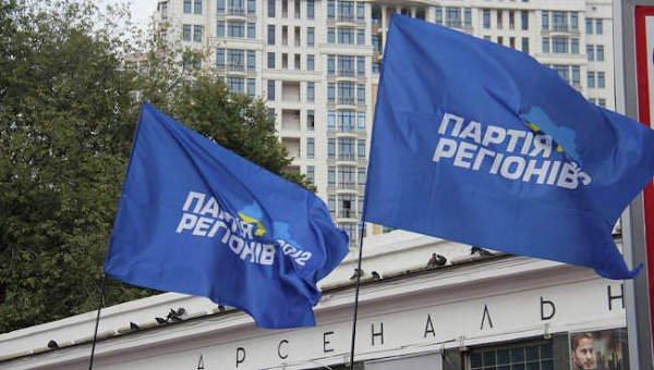 Никто не помешает проведению выборов, - Тимошенко - Цензор.НЕТ 1335
