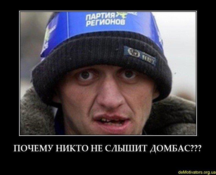 """Сепаратистские тенденции в Украине не такие сильные, как заявляют некоторые, - эксперт на страницах """"Financial Times"""" - Цензор.НЕТ 9955"""