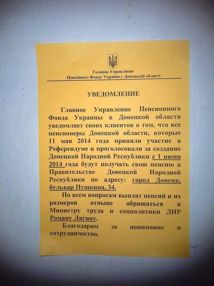 Митрополит обратился к пастве Донбасса: Церковь не благославляет убийства - во всех храмах молятся о мире в регионе - Цензор.НЕТ 287
