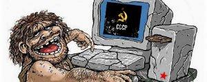 """Кремль щедро финансирует армию российских """"троллей"""", атакующих США, - СМИ - Цензор.НЕТ 7955"""