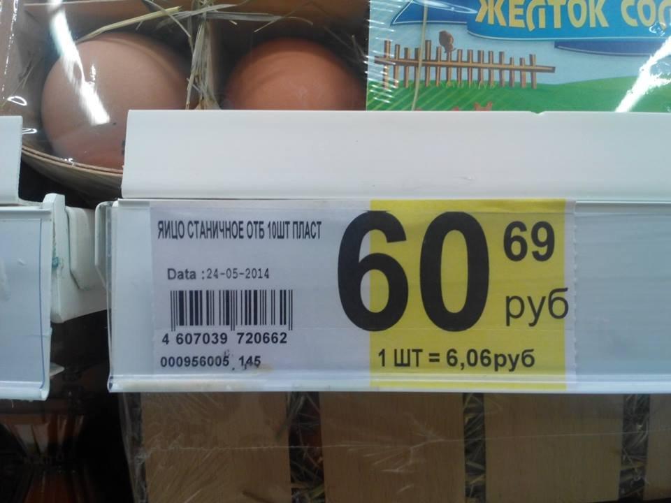 Крупный донецкий бизнес бежит в Днепропетровск, - зам Коломойского - Цензор.НЕТ 5654