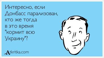 Порошенко обсудил с Туском подготовку к саммиту Украина - ЕС - Цензор.НЕТ 9852