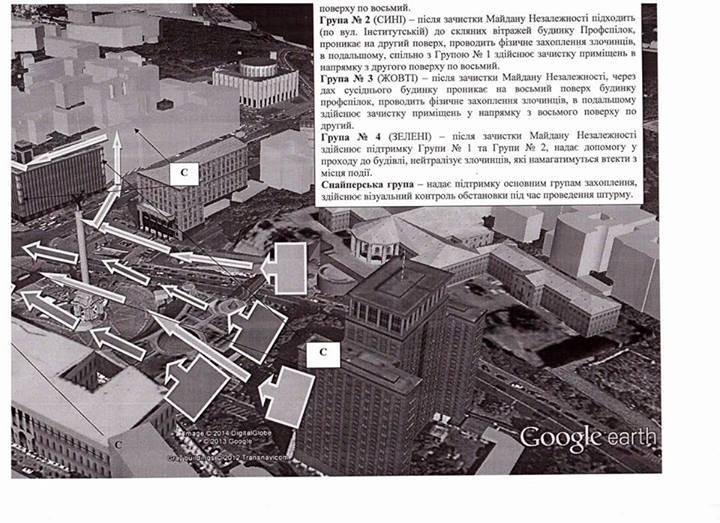 """Петренко обещает наказать судью, который выпустил Лозинского: """"Это пример глубокой болезни нашей судебной системы"""" - Цензор.НЕТ 6373"""