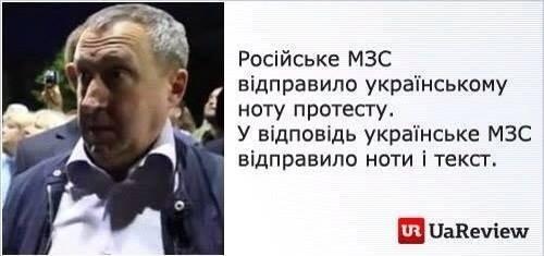 Порошенко проведет переговоры с представителями Донбасса, - Геращенко - Цензор.НЕТ 6458