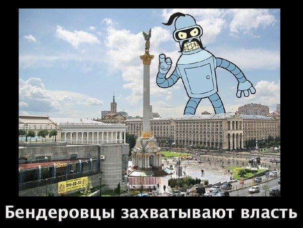 РФ уже контролирует наркотрафик в Крыму: местному ОБНОНу дали час в сутки на торговлю, - эксперт - Цензор.НЕТ 959