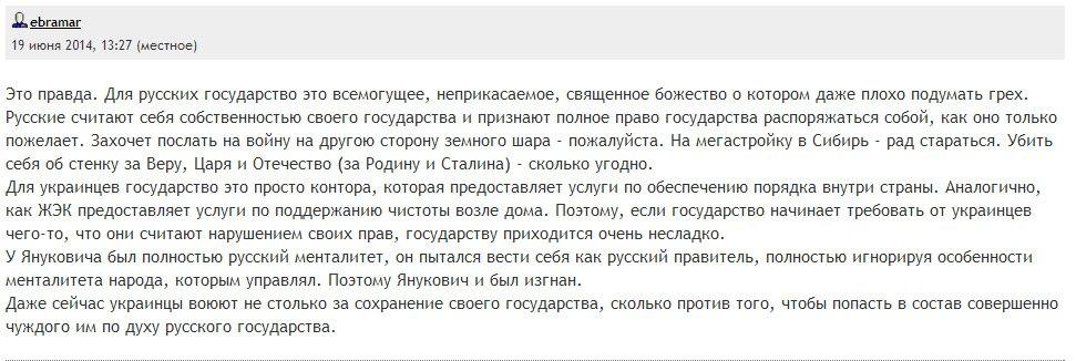 МИД Германии выступил за военный нейтралитет Украины - Цензор.НЕТ 8600