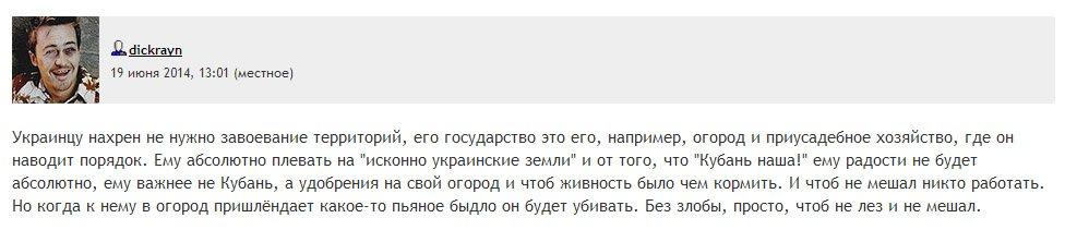 МИД Германии выступил за военный нейтралитет Украины - Цензор.НЕТ 6110