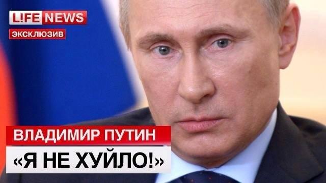Украина может попросить США предоставить ей спецстатус союзника, - Порошенко - Цензор.НЕТ 4657