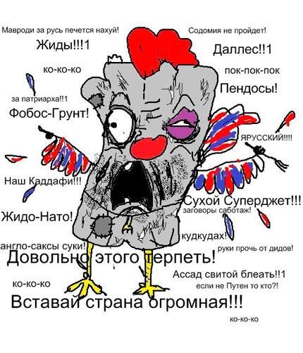 Новый терминал аэропорта Донецка зачищен от российских наемников, - СМИ - Цензор.НЕТ 2571