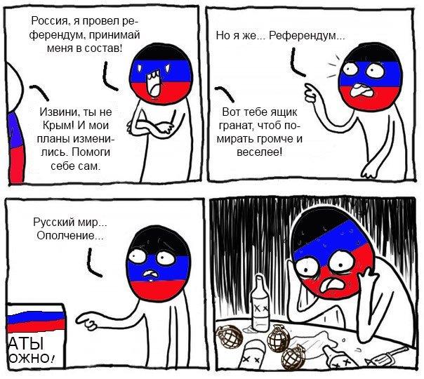 """Для многих боевиков их """"лидеры"""" не имеют никакого авторитета, - командир луганского спецбатальона - Цензор.НЕТ 8906"""