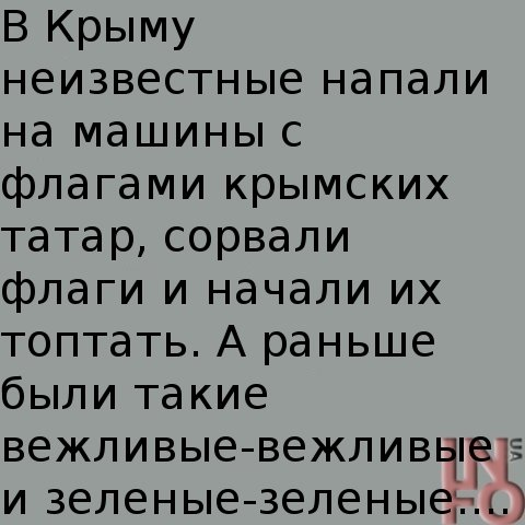 Чубаров: Марионетки Кремля относятся к крымским татарам, как к людям второго сорта - Цензор.НЕТ 3928
