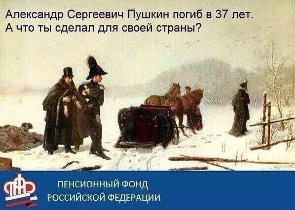 Госдума РФ заморозила пенсионные накопления россиян до конца 2015 года - Цензор.НЕТ 4204