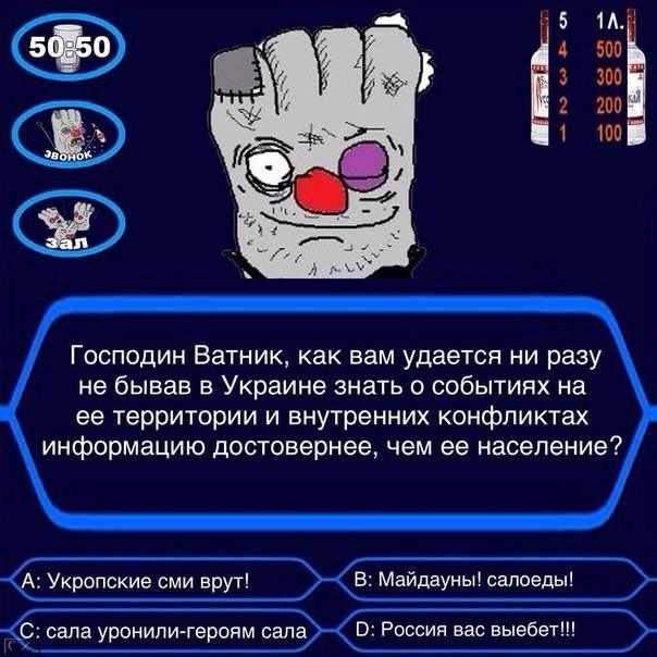 """Террористы организовывают """"инфотуры"""" на 32-й блокпост для росСМИ и рассказывают о """"великой победе под Смелым"""", - ИС - Цензор.НЕТ 945"""