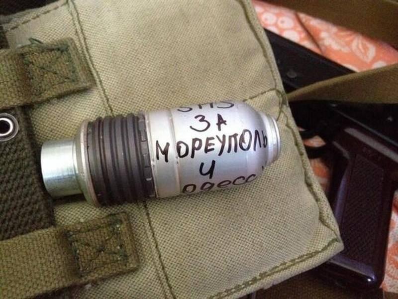 Луганский бизнесмен передал военную амуницию украинской армии в зоне АТО - Цензор.НЕТ 6612