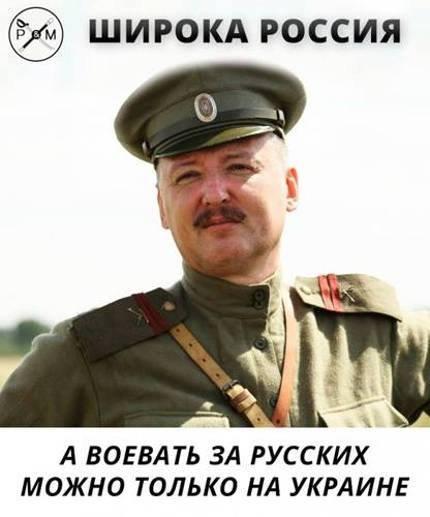 """Яценюк анонсировал подготовку """"плана Маршалла"""" для Украины. Он будет представлен осенью - Цензор.НЕТ 8601"""