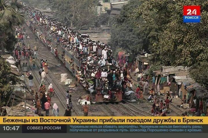 Миссия ОБСЕ начинает мониторинг российско-украинской границы - Цензор.НЕТ 5132