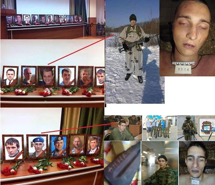25-я воздушно-десантная бригада на отбитой у российского спецназа Саур-Могиле - Цензор.НЕТ 8255